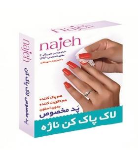 لاک پاک کن ناژه 5 عددی Najeh 5 pcs Pad Nail Polish Remover