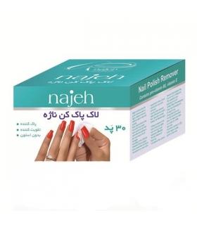 لاک پاک کن ناژه 30 عددی Najeh 30 pcs Pad Nail Polish Remover