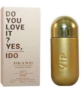 عطر کوچک زنانه برند کالکشن شماره 34 Brand Collection No. 034