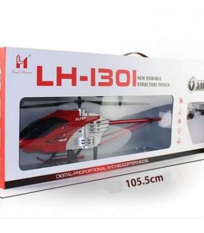 هلی کوپتر کنترلی لود هونر مدل ال اچ 1301 Load Honer LH-1301