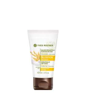 بالم ترمیم کننده خشکی نوک مو نوتریشن ایو روشه Yves Rocher Nutrition Repair Balm Dry Ends
