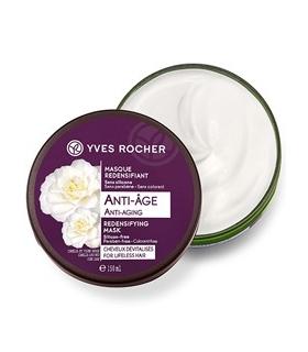 ماسک احیا کننده مو ایوروشه Yves Rocher Anti Aging Redensifying Mask