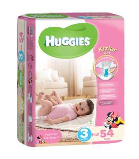 پوشک هاگیز دخترانه بسته 54 عددی سایز 3 Huggies 074 Diaper Size 3 Pack of 54