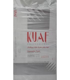 حوله یکبار مصرف کواف پروفشنال KUAF PROFESSIONAL disposable towel
