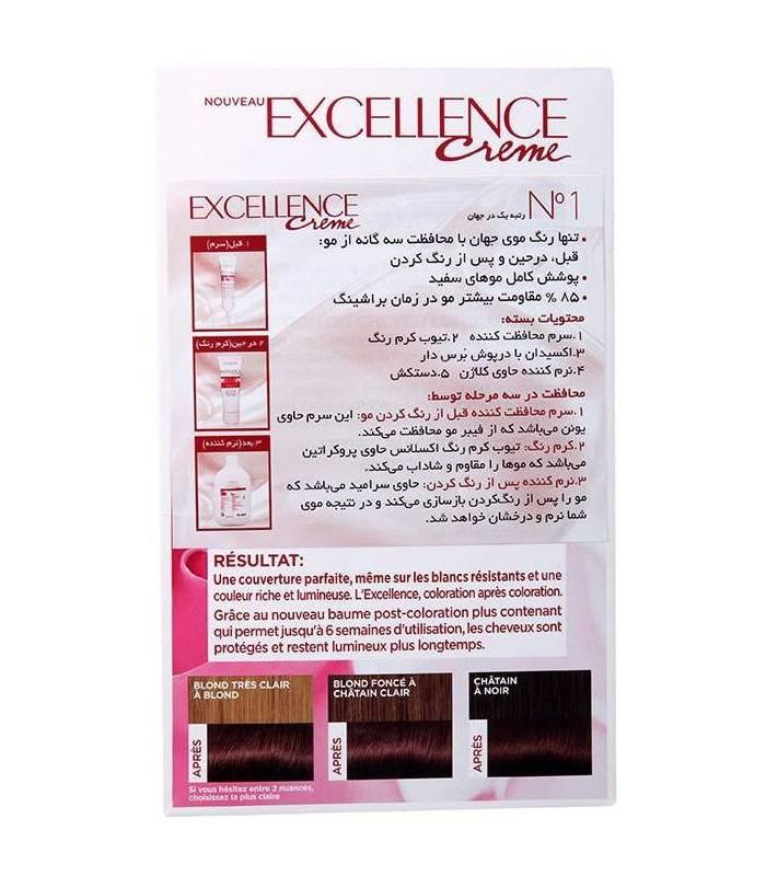 کيت رنگ موي لورآل LOreal Excellence Hair Color Kit No 5.3