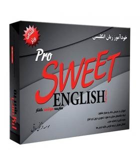 بسته آموزش زبان ساتل انگلیسی شیرین Satel Sweet English Language Learning Pack