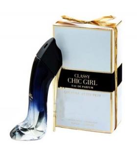 عطر و ادکلن زنانه فراگرنس ورد چیک گرل Fragrance World Classy Chic Girl For Women