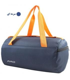 ساک ورزشی فیرو مدل 321 Firo 321 Gym Bag