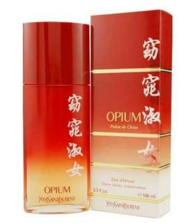 عطر و ادکلن زنانه ایو سن لوران اپیوم پویزی د چاین ادوپرفیوم Yves Saint Laurent Opium Poesie de Chine pour Femme EDP for women