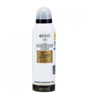 اسپری زنانه اکو فلورا بای گوچی Ecco Flora By Gucci Spray For Women