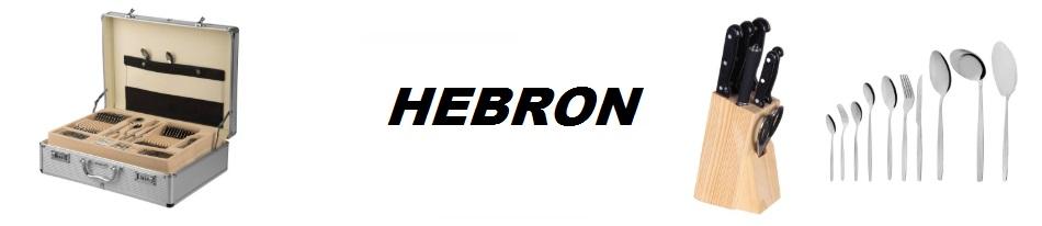 هبرون-HEBRON